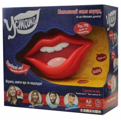 Интерактивна игра Устата Zanzoon 111810