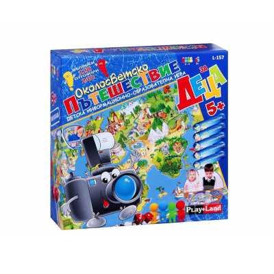 Настолна игра Околосветско пътешествие за деца