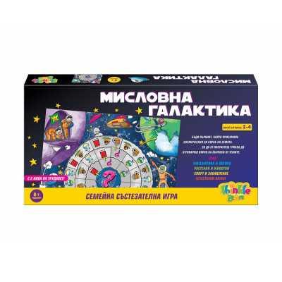 Образователна игра, мисловна Галактика