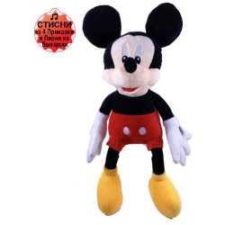 Плюшена играчка Мики Маус 33 см. разказвач