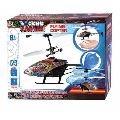 Летящ хеликоптер Кобо Cobo Copter RC