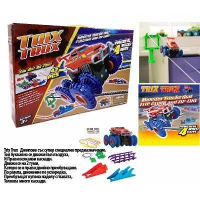 Джип Trix Trux - Монстер Трък, движещ се по въже 42 части