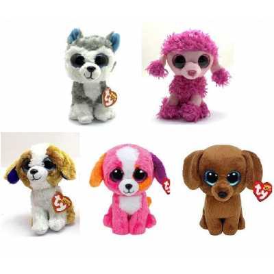 Плюшена играчка Куче с големи очи, 15 см.