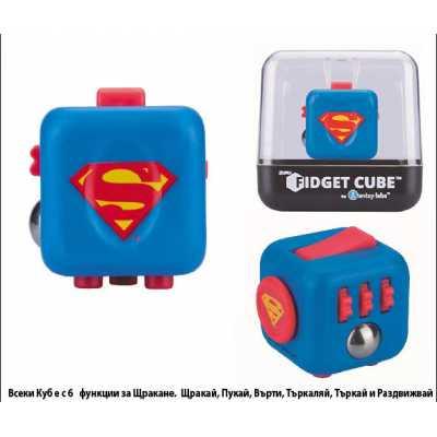 Оригинален антистрес фиджет куб с любими анимационни герои Супермен Superman