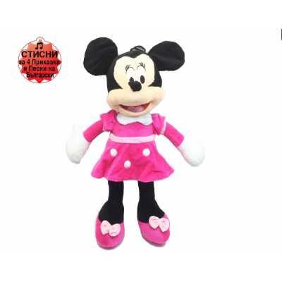 Мека плюшена играчка Мини Маус, 45 см. Minnie Mouse