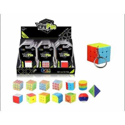 Магически мини куб ключодържател
