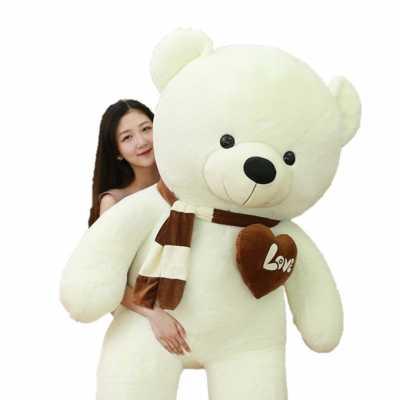 Голям плюшен мечок с шал 75 или 90 см.