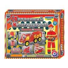 Метален конструктор за 8 модела Пожарникарска техника 259 елемента